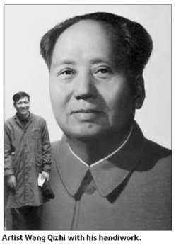 Wang Qizi Mao